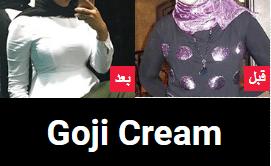 Mono Goji Cream في مصر