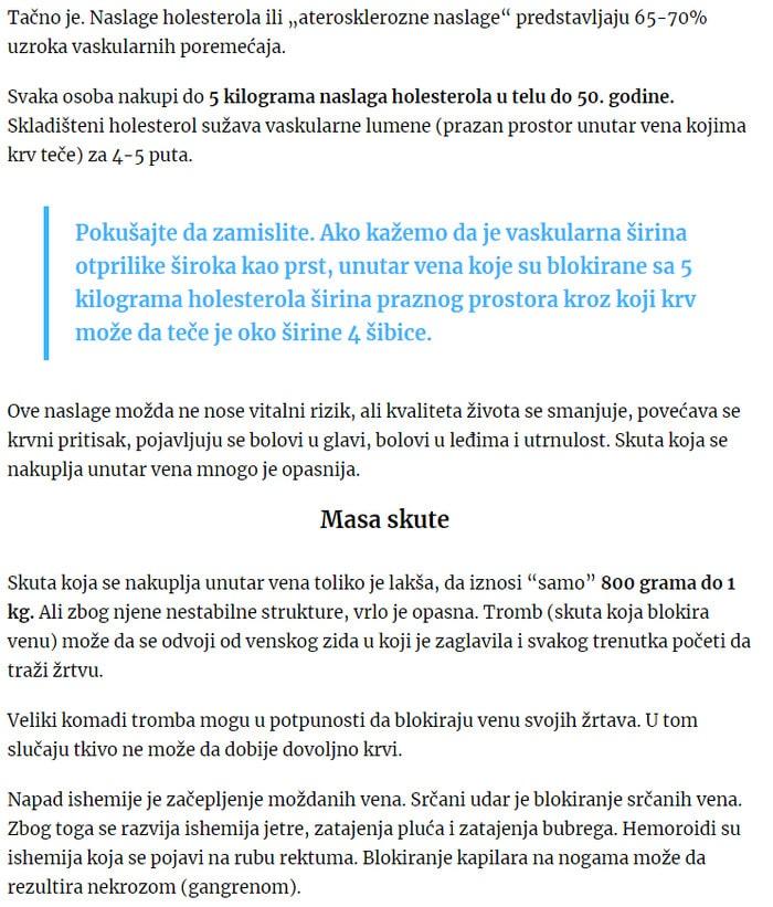 Hypertea Srbija, cena, sastav, mišljenje - prirodni..