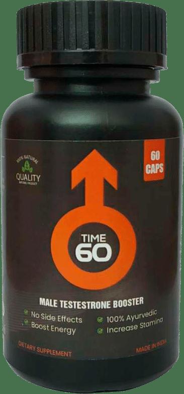 Time60 कीमत