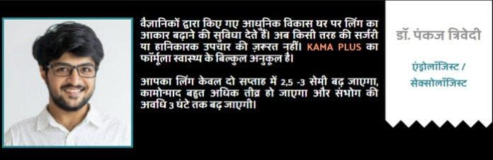 स्पार्टन प्राइस इन इंडिया