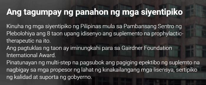 Cardiovax sa Pilipinas, presyo, resulta ng, paano gamitin..